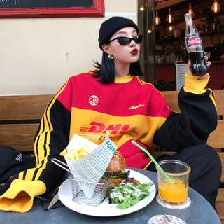 DHL Pullover