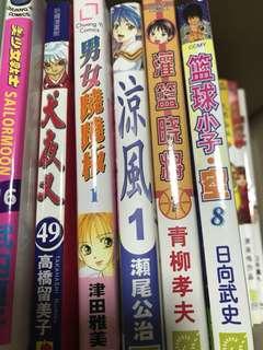 Scattered comics manga