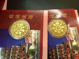 新加坡金幣