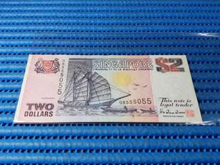 555055 Singapore Ship Series $2 Note QB 555055 Almost Solid 5's Nice Number Dollar Banknote Currency