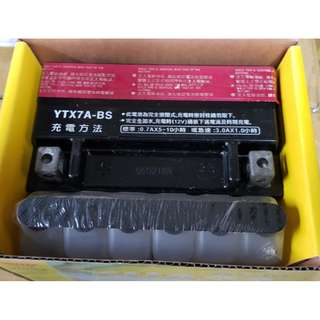 🚚 湯淺機車電池 YUASA YTX7A-BS 7號 三陽/ 光陽/山葉125cc 電池