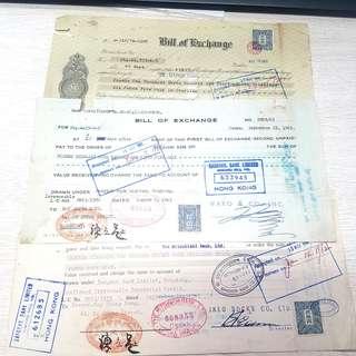 60年代香港商業及銀行匯票收據一組共3枚 多部門戳 包郵平出 罕有珍藏2