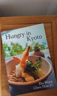 Kyoto Guide Book