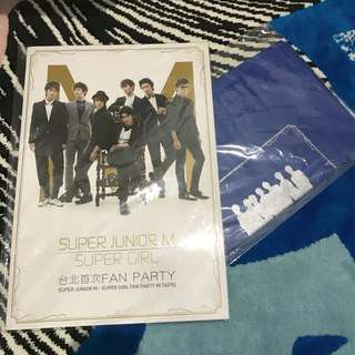 🚚 Super Junior M Fan Party 海報 購物袋