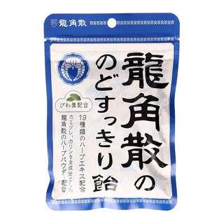 龍角散 潤喉糖 (原味) 100g