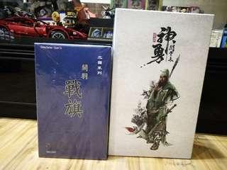 Inflame toys Guan Yu