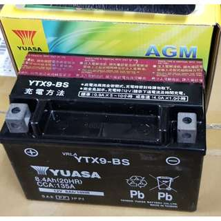 🚚 湯淺機車電池 YUASA YTX9-BS 9號機車電瓶 三陽/光陽 150cc