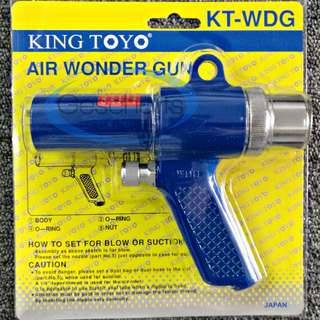 King Toyo Air Vacuum & Blower Gun Kit (Wonder Gun)