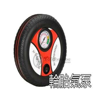 1633963 輪胎氣泵 Tire air pump