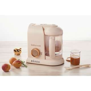 Brand NEW Beaba Babycook Solo 4-in-1 Steamer & Blender - Rose Gold🌹🌹