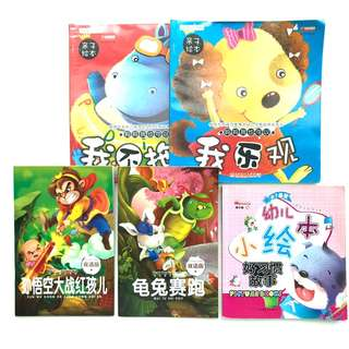Pre-School / Primary School Chinese Reader (Assorted) - 5 Books
