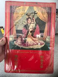 Lever Brothers (Malaya) Limited Lin Dai Calendar Card