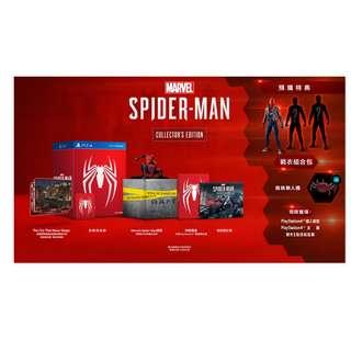 (預訂) PS4 Marvel Spider-Man Spiderman 蜘蛛俠 (行貨中英文珍藏限定版)- 睇 Avengers 3 復仇者聯盟 3 必買