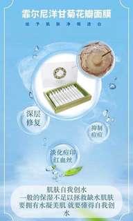 🌸 霏尔尼 Fairy Trip® 植物科技🌳  洋甘菊水療 —— 舒缓敏感肌,祛痘痘,消炎修复,吸附油脂,清洁肌肤,敏感肌痘痘肌首选💕