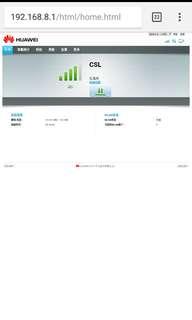 HUAWEI 4g sim card router sim卡路由器 二手