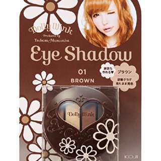 Dolly Wink - No.1 Brown Eyeshadow (OOS)