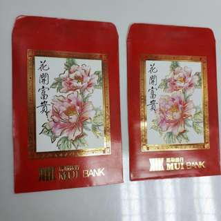 Angpow Chinese New Year Packet Mui Bank Vintage