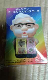 KFC Japan Limited Edition Masking Tape