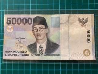 1998 Indonesia 50000 Rupiah Banknote