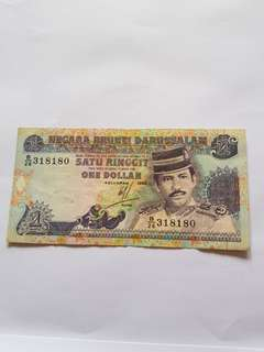 Nice number: Brunei $1 note