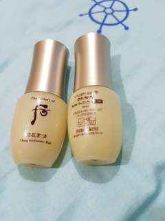 History of whoo essence and Whitening cream