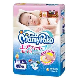 Mamypoko Airfit Newborn NB90 (Pack of 2)