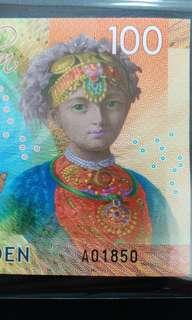 2016年 荷蘭錫蘭 100盧比 塑膠鈔 全新直版