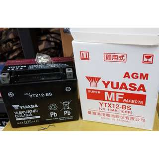 🚚 湯淺機車電池 YUASA YTX12-BS 機車電池.重機電瓶 光陽 Xciting 500i
