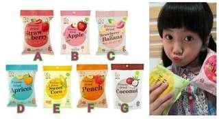泰國🇹🇭Wel-B 100% 全天然冷凍乾燥水果脆片(共7款)