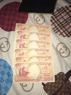 Uang antik 100 rupiah