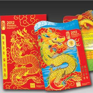 2012 Singapore Mint, Year of the Dragon Uncirculated Coin Set