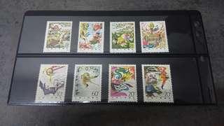 1979 T.43 (8-1 to 8-8) Monkey