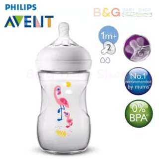 1 x Philips Avent Natural Bottle Decorated 9oz/260ml (Flamingo Pink)