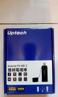 🚚 Uptech 登昌恆 Hybrid TV HD2 雙頻電視棒