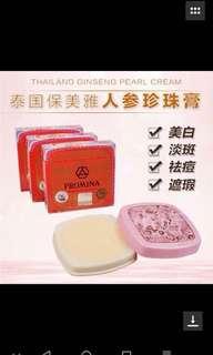 Thailand ginseng pearl cream