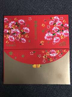 Citibank 2016 Red Packet