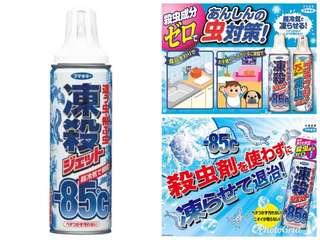 🇯🇵️日本Fumakilla零下85度(300ml) 急凍噴霧