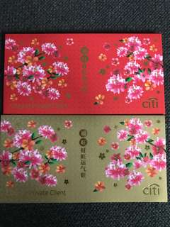 Citigold Private Client 2016 Red Packet