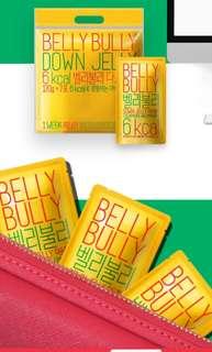 神童減23kg都係靠佢咋!韓國belly bully低卡jelly