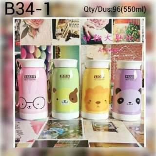 Botol minum animal /B34 550ml