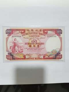 hongkong 1974 100 mercantile bank limited
