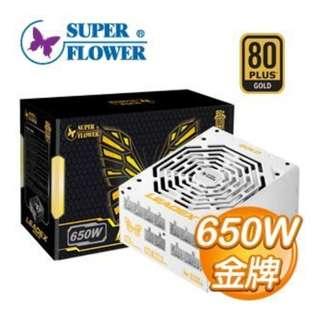 🚚 現貨供應 振華 Leadex Super Flower 650W 金牌 90+ SF-650F14MG 電源供應器