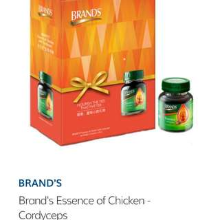 **Price Reduced** Brand's Essence of Chicken