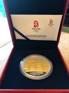 2008 北京奧運會紀念幣