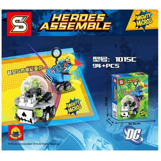SY™ 1015C DC Mighty Micros Supergirl vs. Brainiac