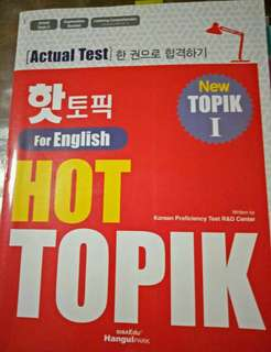 HOT TOPIK ASSESSMENT BOOK (New Syllables!)