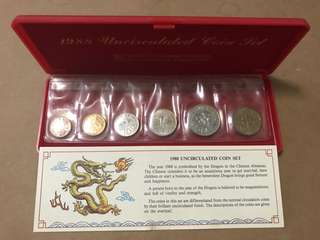 Singapore 1988 dragon uncirculated Coin set