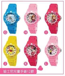 迪士尼兒童手錶