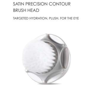 Clarisonic Luxe Satin Précision Brush Head (High performance)