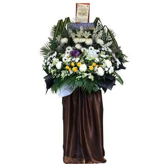 Reassurance Floral Wreath (Funeral Flowers)